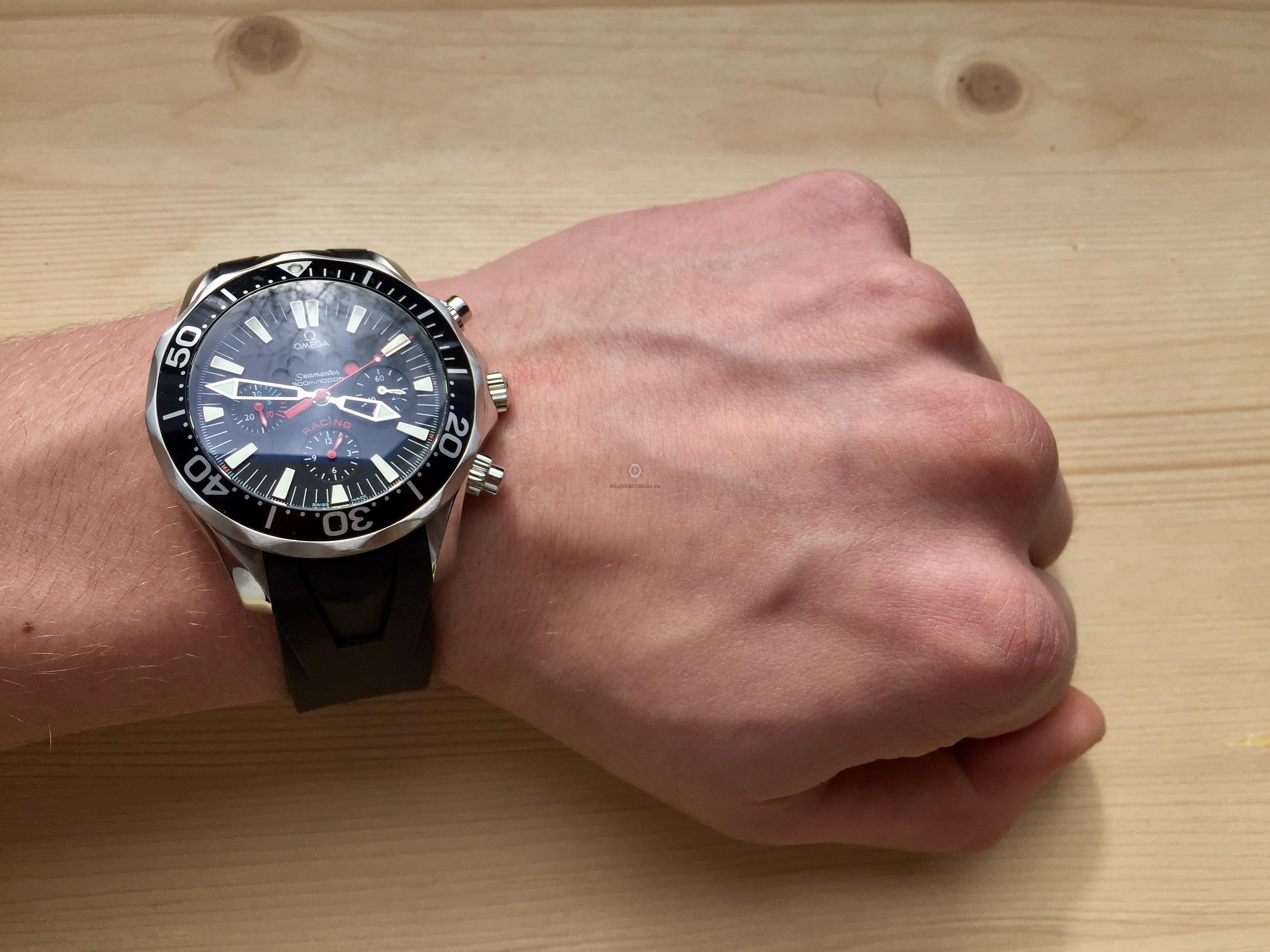 Купить наручные часы Omega Seamaster Racing в Часовой ломбард
