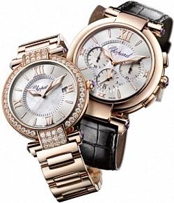 Chopard продать часы 100 рублей часы от продам