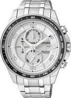 Часов citizen скупка ломбард часы в сдать наручные