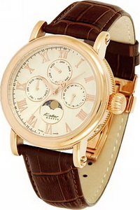 Быстро продать наручные часы в Москве, скупка наручных мужских часов ... 65e776cee40