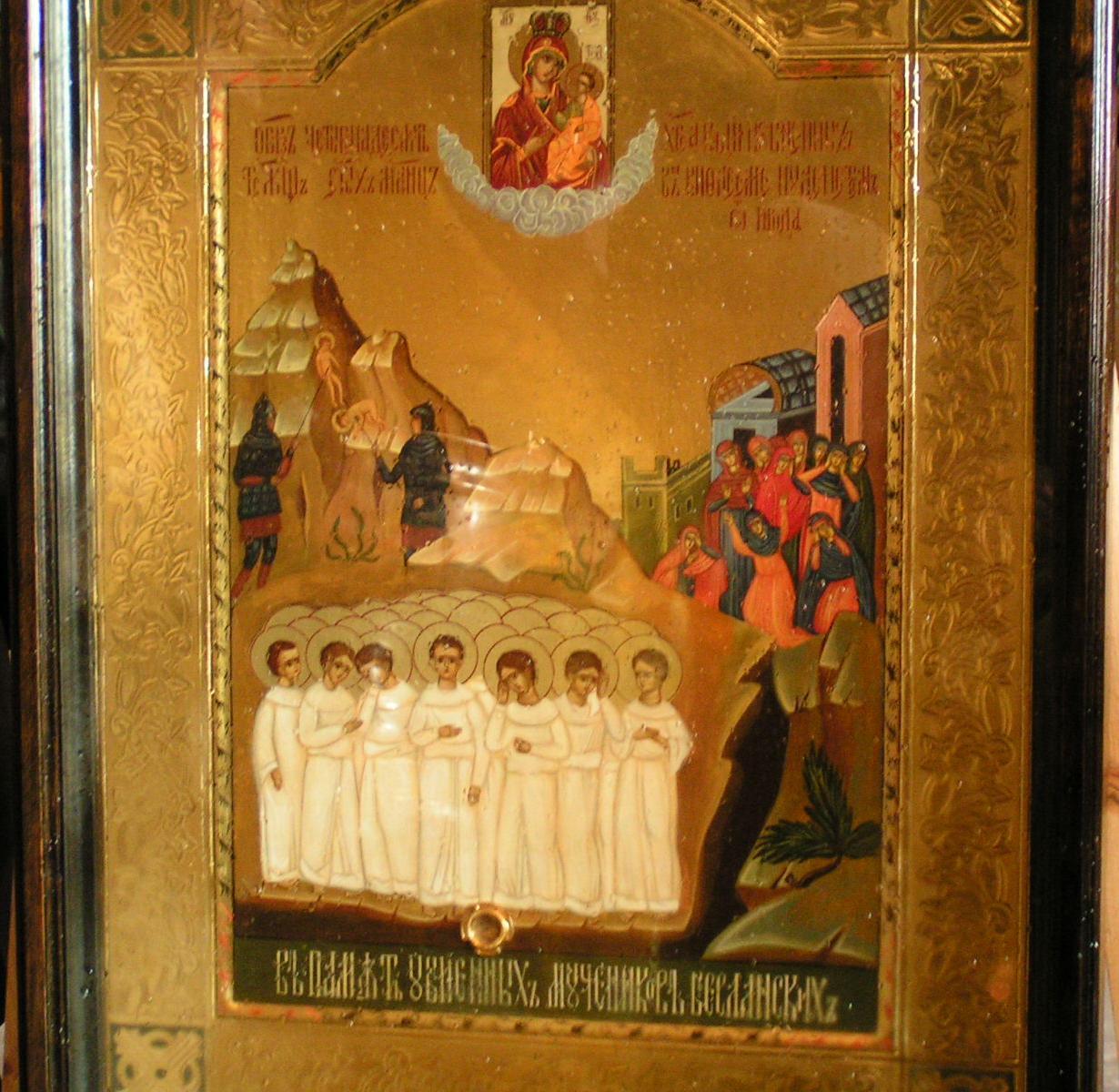 какой иконе поклониться в санкт-петербурге на рождение деток